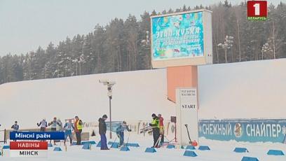 """Во время финала """"Снежного снайпера"""" будет организована дополнительная парковка на 300 мест"""