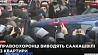 Михаил Саакашвили задержан по подозрению в содействии преступным организациям Міхаіл  Саакашвілі затрыманы па падазрэнні ў садзейнічанні злачынным арганізацыям