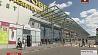 В Минске в одном из  крупных торговых центров  пропало электричество  У Мінску ў адным з буйных гандлёвых цэнтраў знікла электрычнасць