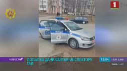 Три человека погибли и 18 получили травмы в ДТП на дорогах Беларуси в выходные