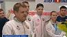 Легкоатлеты принесли три награды на Всемирной универсиаде в Тайбэе Лёгкаатлеты прынеслі тры ўзнагароды на Сусветнай універсіядзе ў Тайбэі