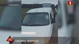 Горячительные напитки и тяга к приключениям могут привести жителя Волковысского района к статье