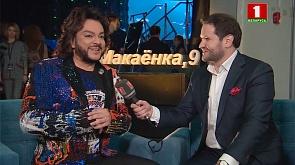 """Шоу """"Макаенка, 9"""" (15.12.2018)"""
