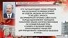 Беларусь готовится отметить главный праздник в истории нашего народа  Беларусь рыхтуецца адзначыць галоўнае свята ў гісторыі нашага народа