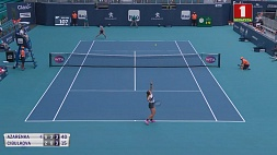 Виктория Азаренко  сегодня проведет стартовый матч на турнире в Штутгарте Вікторыя Азаранка  сёння правядзе стартавы матч на турніры ў Штутгарце