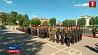 Аттестаты получили 62 выпускника Минского суворовского военного училища Атэстаты атрымалі 62 выпускнікі Мінскага сувораўскага ваеннага вучылішча