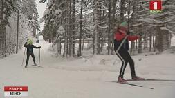 В парке 900-летия столицы - новая снежная трасса У парку 900-годдзя сталіцы - новая снежная траса