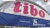 В Минске состоялось торжественное открытие Tibo У Мінску адбылося ўрачыстае адкрыццё Tibo Forum Tibo opened in Minsk