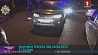 Женщина попала под колеса авто в столице Жанчына трапіла пад колы аўто ў сталіцы