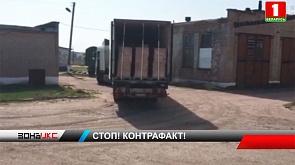 Житель Гродно вез из России 20 тысяч литров этилового спирта