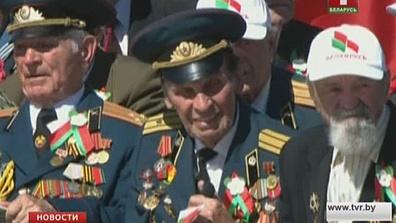 На параде 3 Июля Минск будут представлять 300 ветеранов