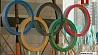 Российские атлеты сегодня ждут ответа от МОК Расійскія атлеты сёння чакаюць адказу ад МАК