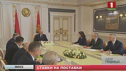 В тяжелых условиях сегодня работает открытая экономика Беларуси на внешних рынках