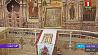 Брестский ювелир воссоздал по эскизам икону святой Варвары Брэсцкі ювелір узнавіў з эскізаў абраз святой Варвары