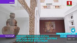 Национальный художественный музей представил две военные премьеры