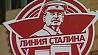 """Битва машин пройдет завтра на """"Линии Сталина"""" Бітва машын пройдзе заўтра на """"Лініі Сталіна"""" Battle of Machines to be held tomorrow at Stalin Line"""