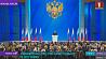 Правительство России подало в отставку Урад Расіі падаў у адстаўку