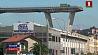 В Италии второй день траура по жертвам обрушения моста в Генуе