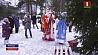 Полоцкая резиденция Деда Мороза принимает гостей Полацкая рэзідэнцыя Дзеда Мароза прымае гасцей