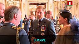 Принц Гарри и Меган Маркл сегодня официально прощаются со статусом членов королевской семьи