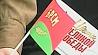 Белорусскому республиканскому союзу молодежи исполняется 15 лет Беларускаму рэспубліканскаму саюзу моладзі спаўняецца 15 гадоў Belarusian Republican Youth Union celebrates its 15th anniversary