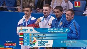 2 медали принес сборной Беларуси девятый день II Европейских игр