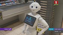 Необычный помощник появился в одном из супермаркетов Германии