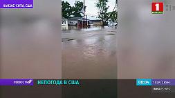 Проливные дожди вызвали наводнения в Гане