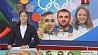 Медальным выдался у наших атлетов восьмой соревновательный день в Рио Медальным выдаўся ў нашых атлетаў восьмы спаборніцкі дзень у Рыа