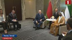 В  Пекине Александр Лукашенко встретился с шейхом Мухаммедом бен Рашидом аль-Мактумом У  Пекіне Аляксандр Лукашэнка сустрэўся з шэйхам Мухамедам бен Рашыдам аль-Мактумам