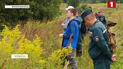 Два грибника заблудились в лесах Минской области в эти выходные Два грыбнікі заблудзілі ў лясах Мінскай вобласці ў гэтыя выхадныя
