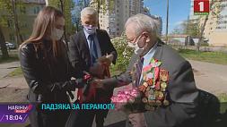 Арендаторы одного столичного торгового центра собрали подарки для ветеранов центрального района Арандатары аднаго сталічнага гандлёвага цэнтра сабралі падарункі для ветэранаў цэнтральнага раёна