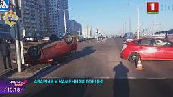 В столице опрокинулась машина с двумя детьми в салоне У сталіцы перакулілася машына з двума дзецьмі ў салоне