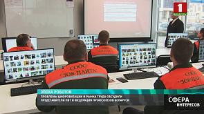 Проблемы цифровизации и рынка труда обсудили представители ПВТ и Федерация профсоюзов Беларуси