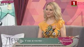 Директор детского развлекательного центра Наталия Попко советует, как детям провести лето в городе