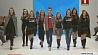 Неделя детской моды в Минске Тыдзень дзіцячай моды ў Мінску Kids' Fashion Days held within Belarus Fashion Week in Minsk