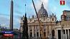 В Ватикане  установили 23-метровую рождественскую ель У Ватыкане  ўсталявалі 23-метровую калядную ёлку