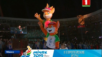 Closing ceremony of II European Games takes place at Dinamo Stadium