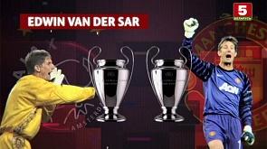 Лига чемпионов УЕФА. Видеожурнал (23.03.2019)