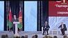 Александр Лукашенко выступил на открытии Конгресса русской прессы Аляксандр Лукашэнка выступіў на адкрыцці Кангрэса рускай прэсы Alexander Lukashenko speaks at opening of Russian Press Congress