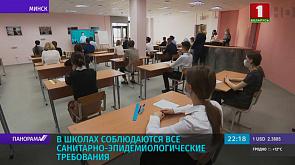 В стране проходят выпускные экзамены с соблюдением санитарно-эпидемиологических требований