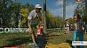 В парке Победы развернулась благотворительная мобильная площадка