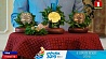 В Мирском замке презентовали медали II Европейских игр У Мірскім замку прэзентавалі медалі II Еўрапейскіх гульняў Medals of II European Games presented in Mir Castle