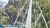 В Норвегии построили самый длинный пешеходный мост в горах У Нарвегіі ўзвялі самы доўгі пешаходны мост у гарах