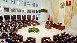 Послание Президента Республики Беларусь к белорусскому народу и парламенту. Телеверсия