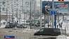 Коммунальные службы продолжают устранять последствия ЧП в Сухарево Камунальныя службы ліквідуюць наступствы здарэння ў Сухарава