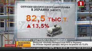 Министерство антимонопольного регулирования и торговли с сентября увеличивает тарифы на поставку нефти
