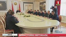 На неделе серьезно обновился пул региональных руководителей на тыдні сур'ёзна абнавіўся пул рэгіянальных кіраўнікоў New regional leaders appointed in Belarus