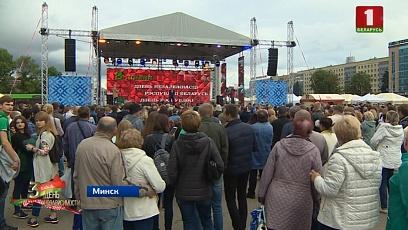 Минск стал центром народных гуляний