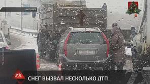 Зона Х. Вечерний выпуск (13.01.2020)
